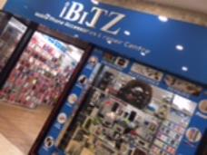 IBITZ Mobile Phone Accessories & Repairs